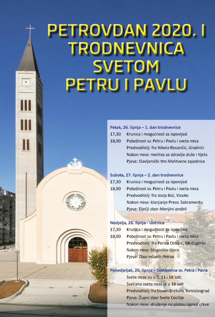 Petrovdan 2020
